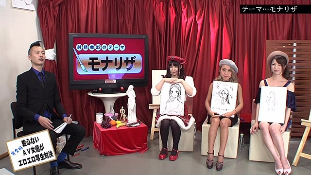 Paradise TV PARATHD-02371 Porn Actresses Who Can't Draw Compete In Erotic Drawing Contest Full Version – The Punishment Is A Public Pussy Cumshot