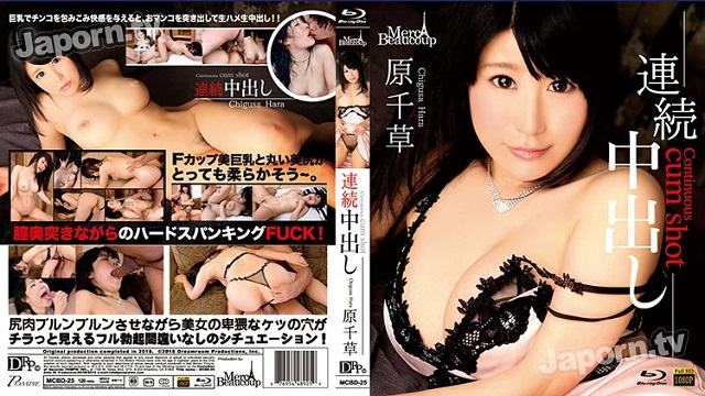 Merci Beaucoup MCBD-25-A Merci Beaucoup 25 Continuous Cum Shot : Chigusa Hara