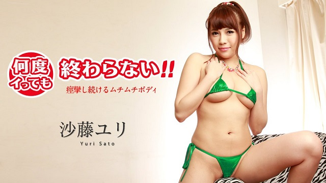 Caribbeancom 091118-749 Sato Yuri Endless Orgasm Repeated Convulsion On Chubby Body