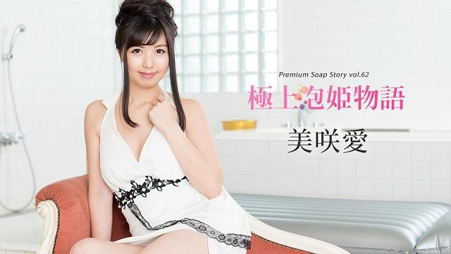 Carib 092318-759 Misaki Ai Check A Slender Beauty