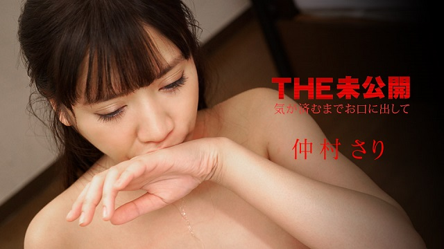 Caribbeancom 100718-768 THE unpublished mind live up to your mouth to out Sari Nakamura