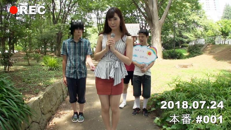 GVG-770 Oshiki Weather Sister And Evil Brush Children Shimisato Miya