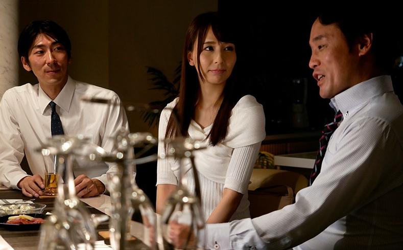 Japanese Husband Wife Sister