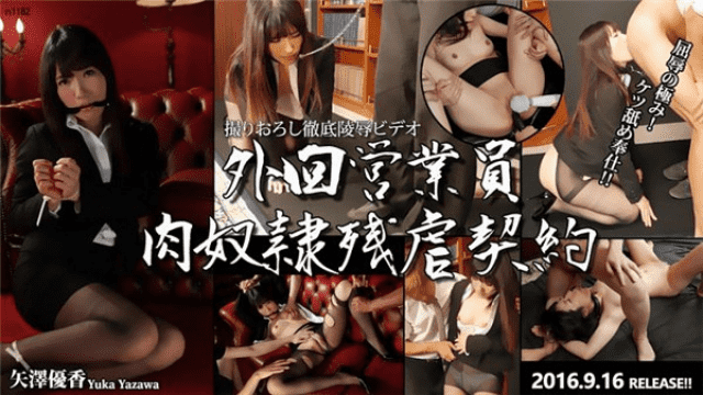 Tokyo Hot N1182 Beauty Worker Meat Slave Contract
