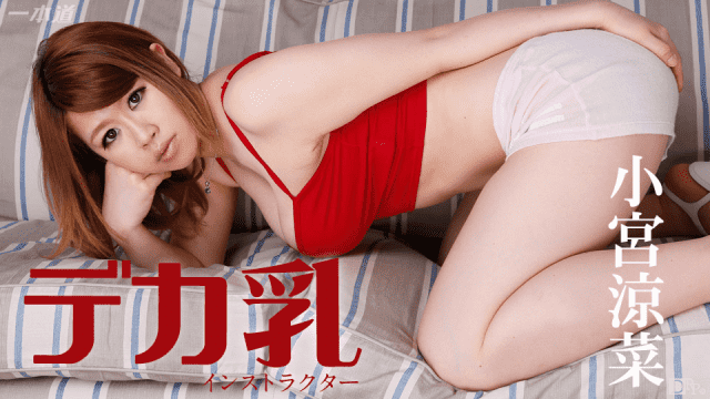 1PONDO 073114_853 Original Drama Collection Suzuna Komiya Jav Uncensored Adult japan porn