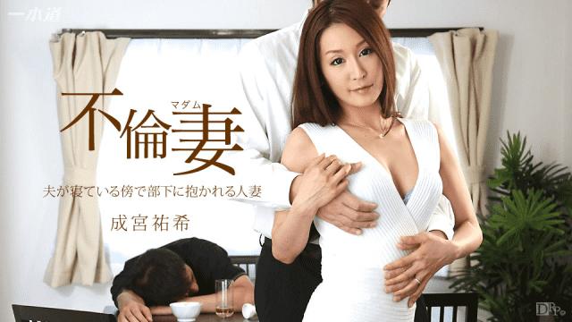1PONDO 021815_030 Yuuki Narumiya Jav Uncensored Adult japan porn