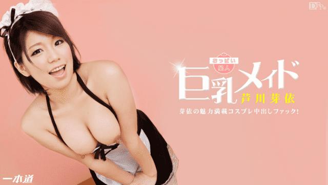 1PONDO 121814_941 Mei Ashikawa Jav Uncensored Adult japan porn
