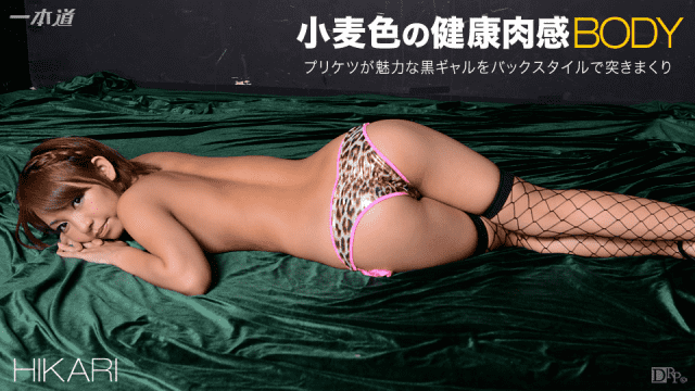 1PONDO 021315_027 Original Drama Collection Hikari Jav Uncensored Adult japan porn