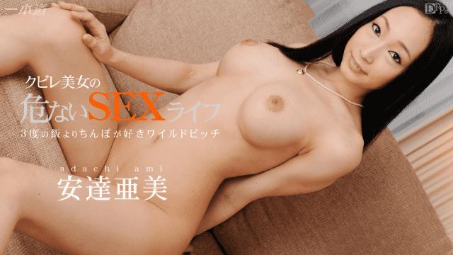 1PONDO 072414_849 Ami Adachi Jav Uncensored Adult japan porn