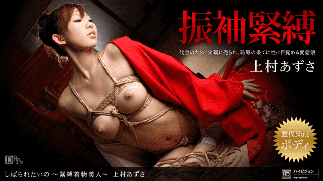 1PONDO 011511_010 Original Drama Collection Azusa Uemura Jav Uncensored Adult japan porn
