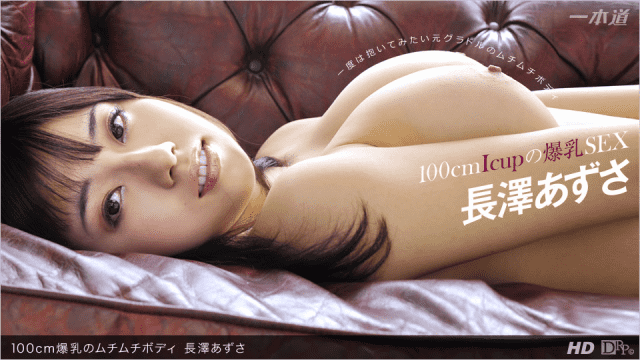 1PONDO 101012_446 Azusa Nagasawa Jav Uncensored Adult japan porn