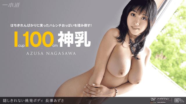 1PONDO 123011_246 Azusa Nagasawa Jav Uncensored Adult japan porn