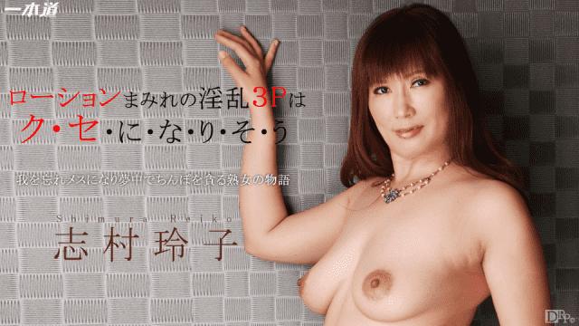 1PONDO 050814_805 Reiko Shimura Jav Uncensored Adult japan porn