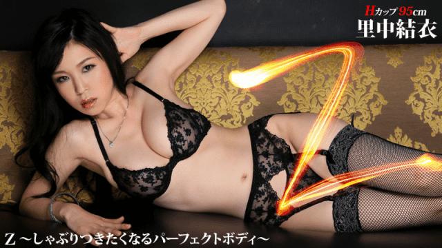 HEYZO-0741 Z A Perfect Seductive Body