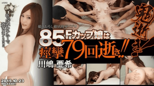 Tokyo Hot N1093 Big Boobs Hard Acme Play