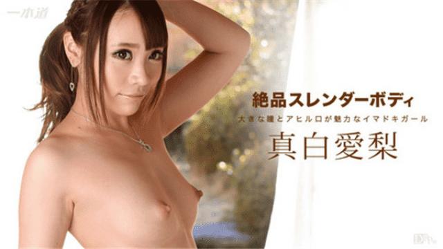 1PONDO 101816_407 Airi Mashiro