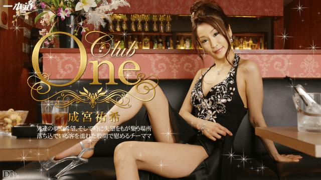 1PONDO 092714_892 Original Drama Collection Yuuki Narumiya