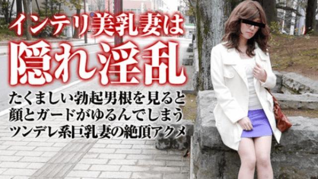 PACO 072115-456 Sawano Akemi Intelli glasses perm! I got hooked on a fancy witty wife