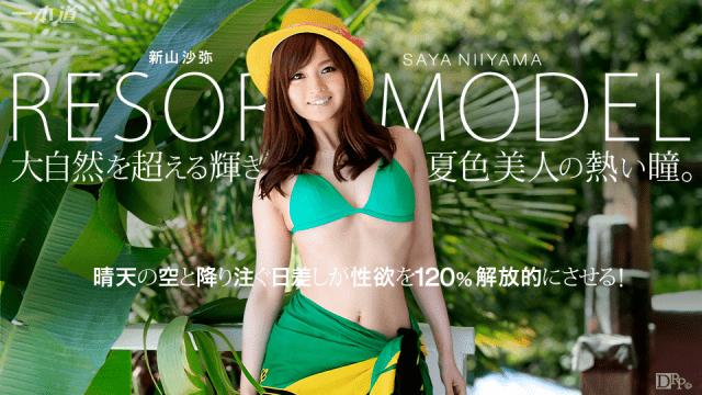 1PONDO 071815-117 Drama Collection Saya Niiyama
