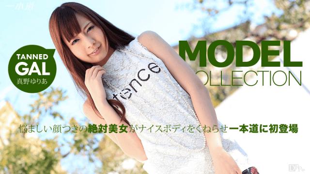 1PONDO 071115-113 Yuria Mano Drama Collection Model Collection Girls