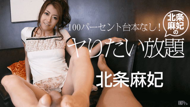 Caribbeancom 112114-740 Asuka Kyono 100% without script! All you can do for Asa Houjou