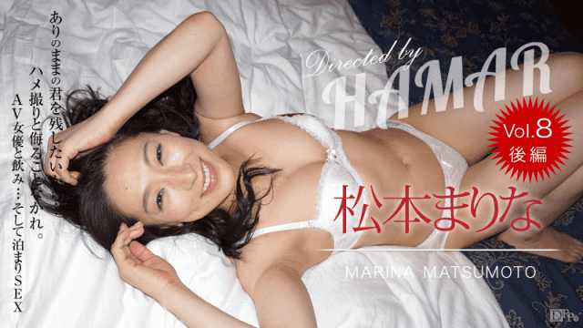 Caribbeancom 122514-766 Marina Matsumoto AV actress and drink ... and staying sex by HAMAR 8 second part