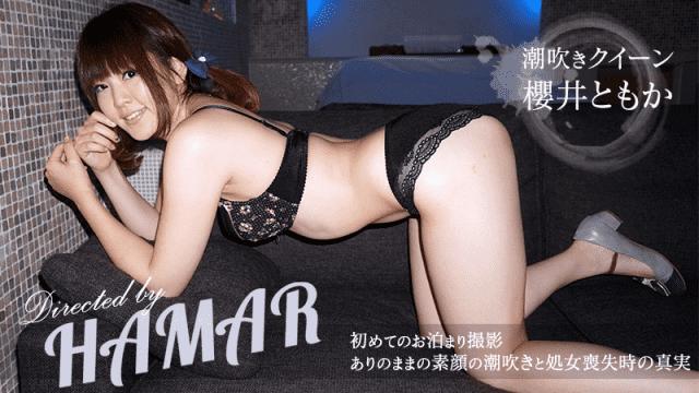 Caribbeancom 030415-820 Tomoka Sakurai AV actress and drink and staying SEX by HAMAR 9 Part 1
