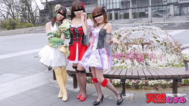 10Musume 050615-01 Yamashita Yukari, Shiina Saki, Saki Tahara Spring! It's a festival! Cosplay frenzy! Part 1