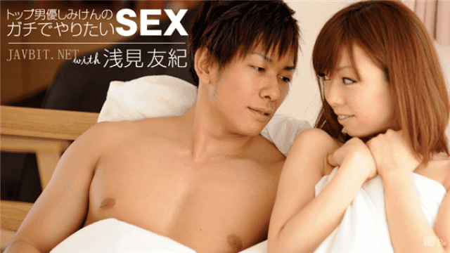 Caribbeancom 071316-619 Yuki Asami I want to do with the top actor shiken's sex