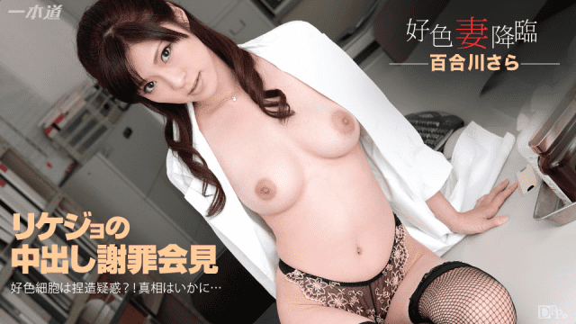 1Pondo 121914-942 Sara Yurikawa Color of his wife 47 Part 2