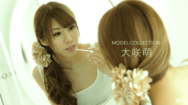1Pondo 072217_556 Moe Osaki Model Collection