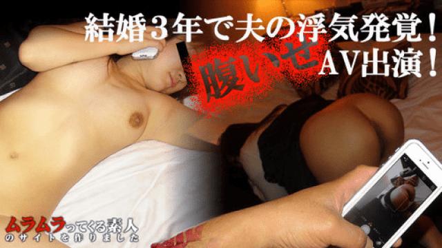 Muramura 091015-280 Kaori Husband's cheating sensation in marriage three years