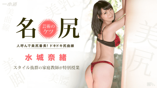 1Pondo 101214_902 Beautiful Japanese adult movie film
