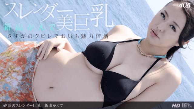 1Pondo 100313_672 Kaede Niiyama Girl sexy fucking movie