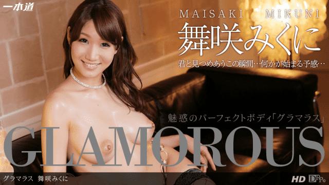1Pondo 010214_728 Mikuni Maisaki Sex movie girls lust