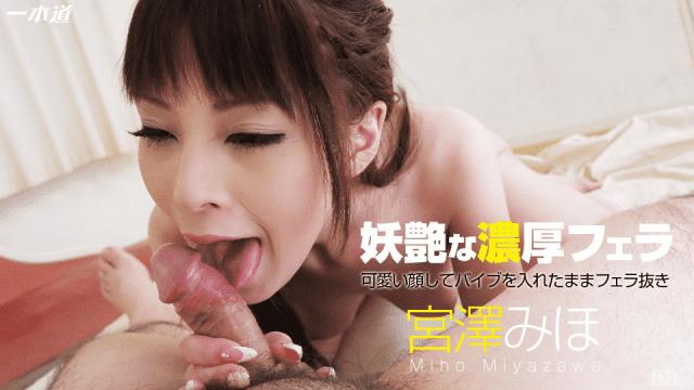 1Pondo 091914_885 Miho Miyazawa Hot sex girl erotic xxx