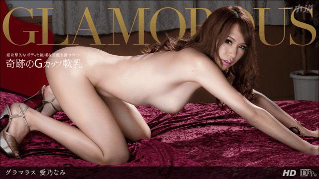1Pondo 113013_707 Nami Itoshino Sex hot Professional actor love affair