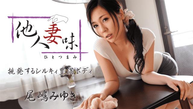 HEYZO 0647 Oshima Miyuki Sex jav video HD 1080p