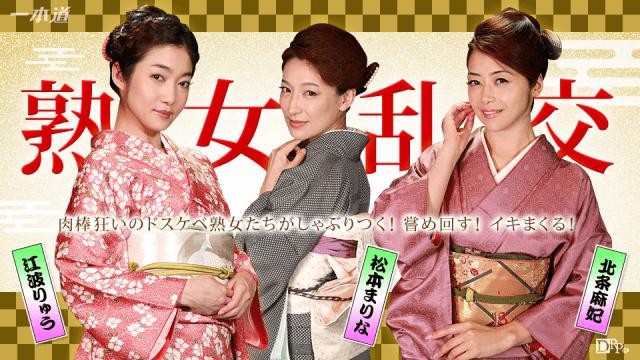 1Pondo 010116_220 Gangbang girl Japanese girls party sex adult nude