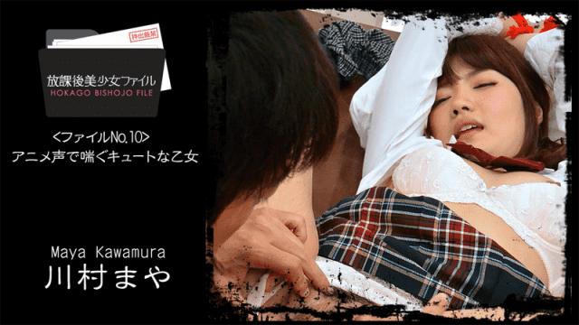 HEYZO 0821 Maya Kawamura Movie sexy girl nude xxx
