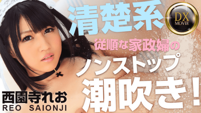 HEYZO 0517 Reo Saionji Jav movie HD girl sexy doggy fuck