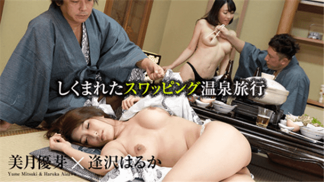 Caribbeancom 081517-479 Swapping spa hot spring tour
