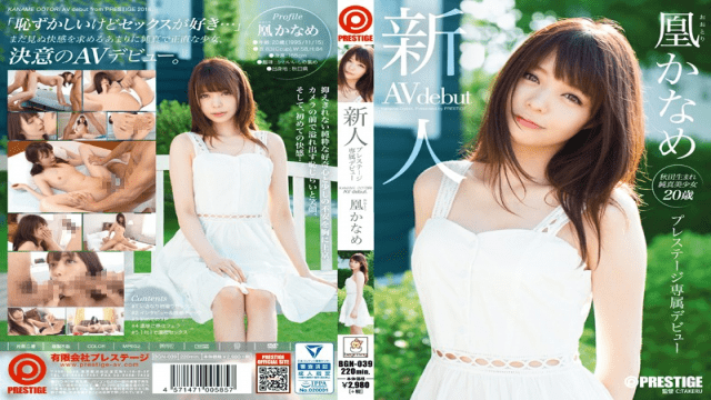 BGN-039 Rookie Prestige Exclusive Debut Kaname Otori