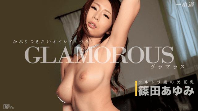1Pondo 122615_216 Ayumi Shinoda beautiful mature woma sex HD asia