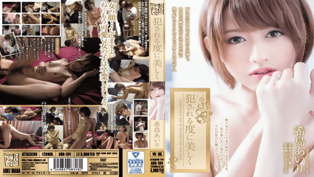 ADN-104 Beautifully Each Time It Is Committed Nozomito Airi
