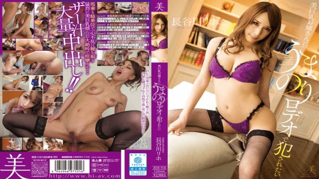 BEB-118 Hasegawa You Want Committed In Horseback Riding Rodeo In Tits Sister Riho
