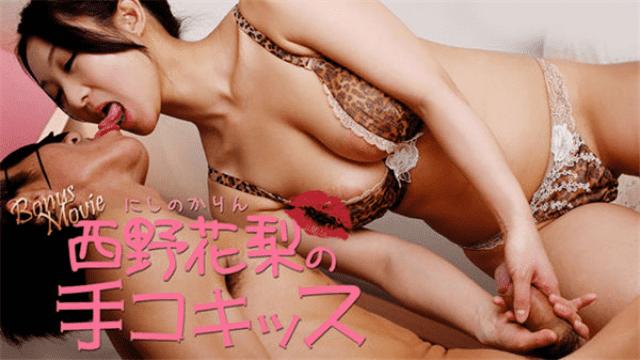 HEYZO 1071 Karin Nishino Moive sexy girl nude fuck hot bukkake
