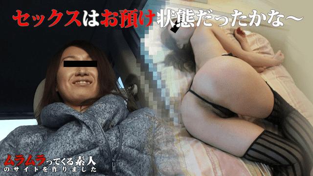 Muramura 011616_339 Tsukasa Motohashi Crazy jav jones actor in the movie