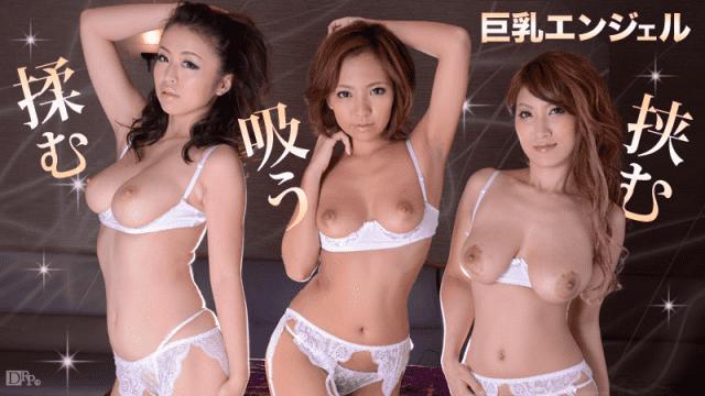 Caribbeancom 050614-597 Jav Hd movie asia doggy sexy girl nude