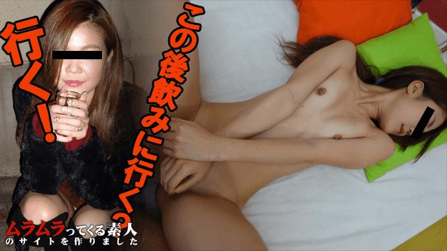 Muramura 043016_387 Kana Hamasaki sexy hot movie doggy A drunk young girl